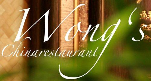 Wong's Chinarestaurant Freiburg